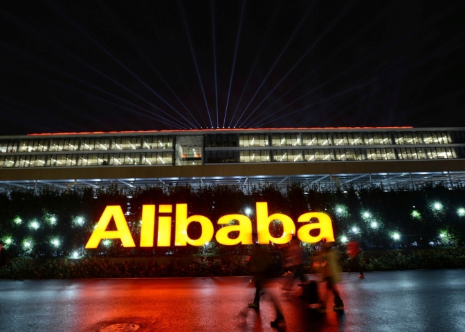 Chinese internet giant Alibaba files for US offering amid estimates of $160bn value