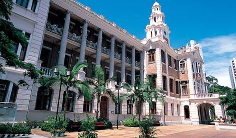 The Economist's Top Value-for-Money B-Schools - No. 3 - University of Hong Kong - Executive Salad